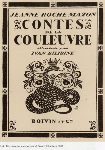 bilibin snake