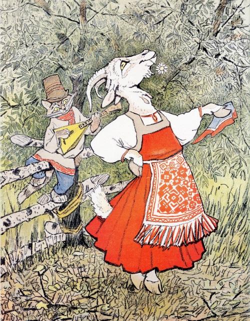 Nanny Goat by Yevgeny Rachov