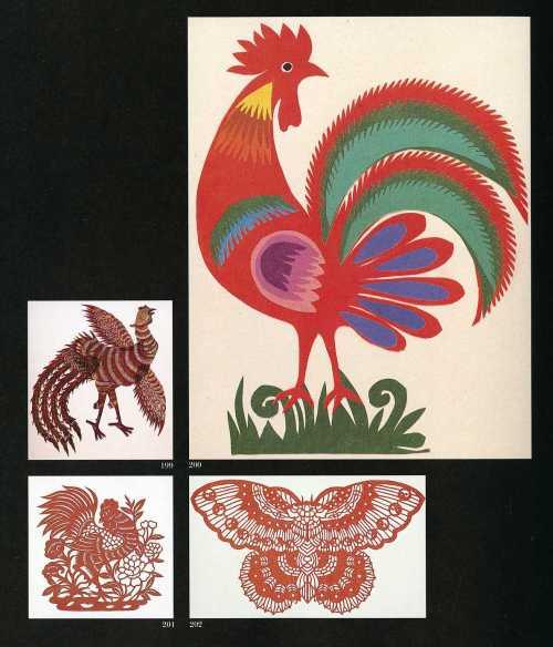 chinese polish papercuts