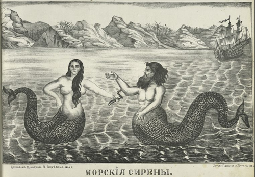 Russian print-mermaid and merman