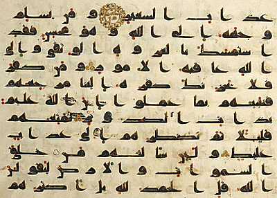 BL Kuric Quran