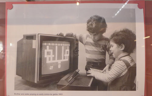 Early computer game