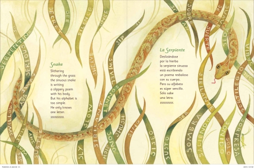 Flutter&Hum snake