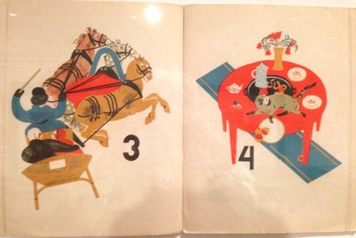 Eduard Krimmer 1925-Numbers