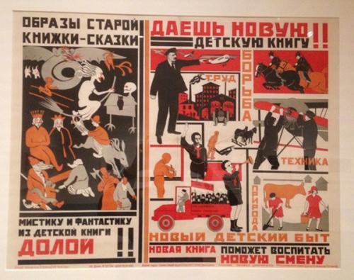 Galina & Olga Chichagova 1925-poster