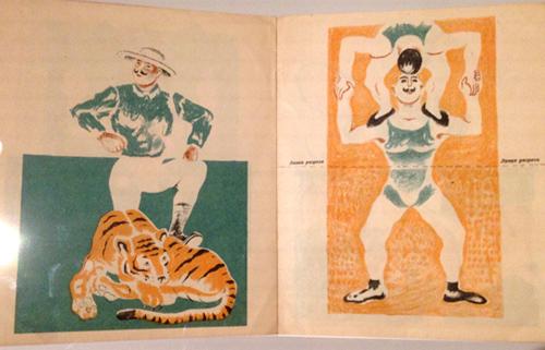 Maria Siniakova 1929-Circus
