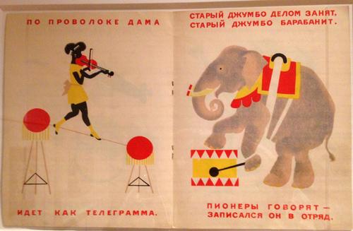Vladimir Lebedev 1925-Circus