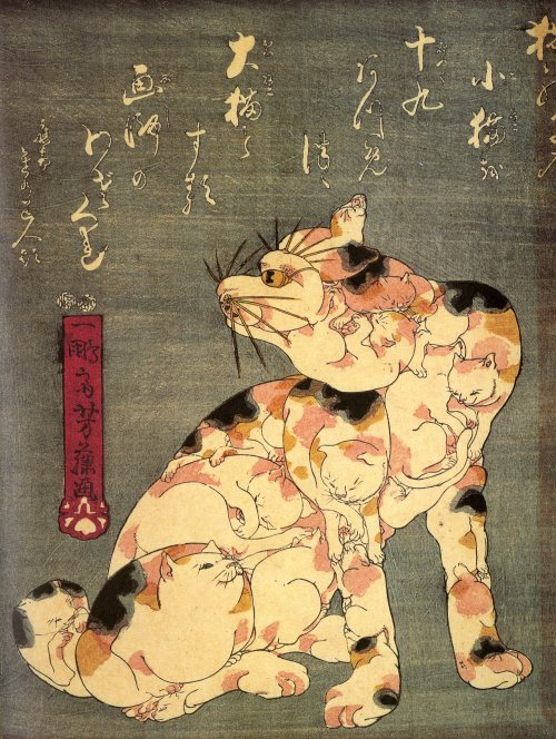 Japanese woodblock, 1850's