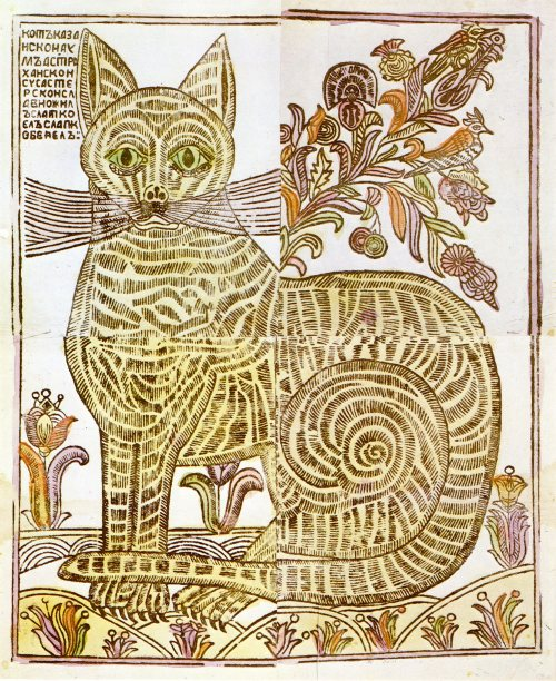 Kazan the Cat: Russian Lubok 1700s