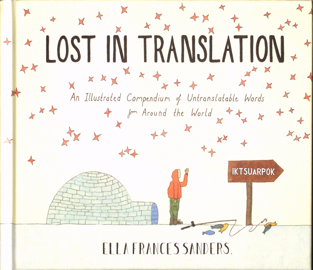 untranslatable 2