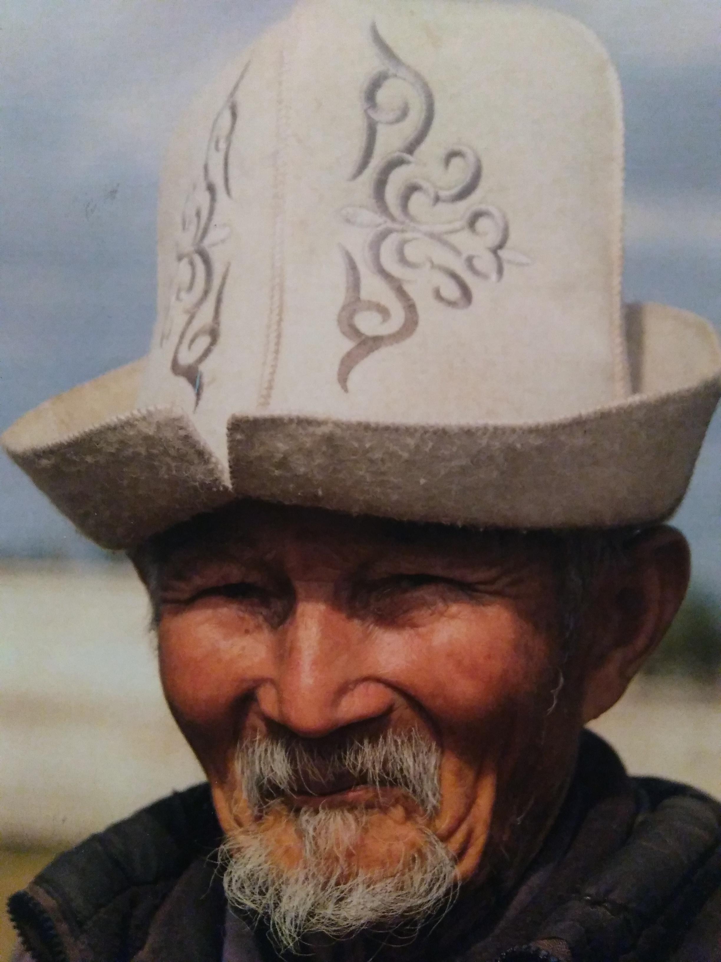 Hat9 Man