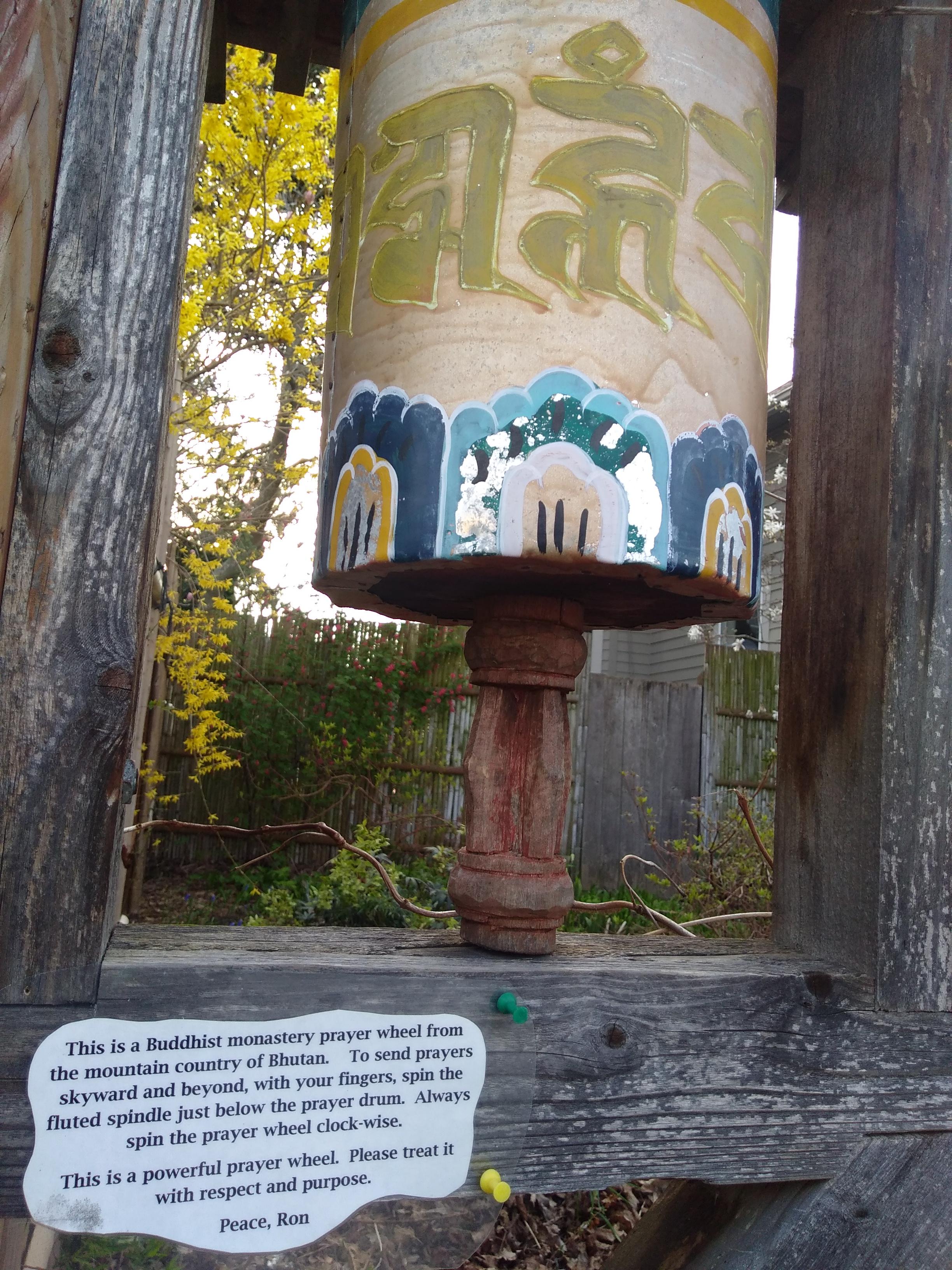 BATT 3 Prayer Wheel